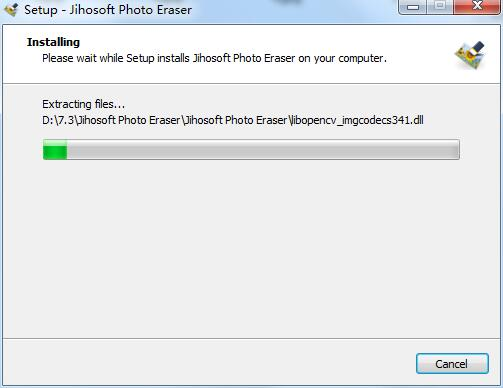 Jihosoft Photo Eraser