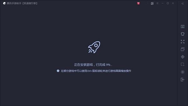 魔域电脑版截图