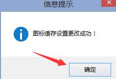 软媒魔方(原魔方电脑大师)截图