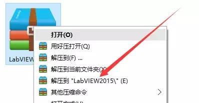 LabVIEW2015截图