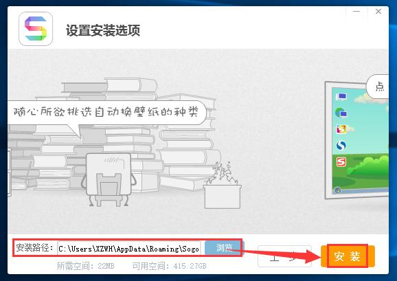 网站 下载:搜狗壁纸-U9SEO