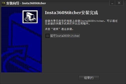 Insta360 Stitcher
