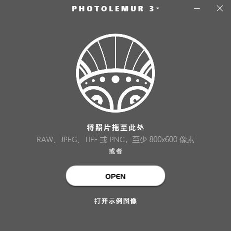 Photolemur 3