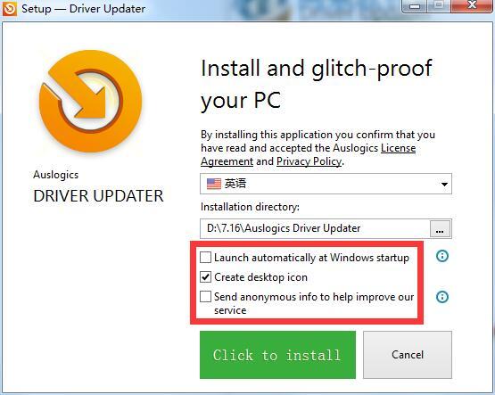 Auslogics Driver Updater截图