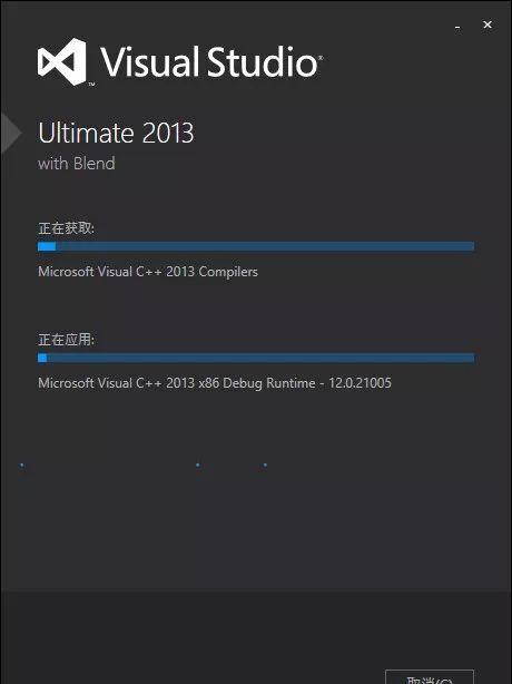 VS2013截图