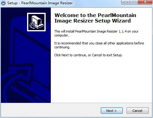 PearlMountain Image Resizer