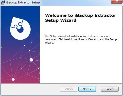 iBackup Extractor截图