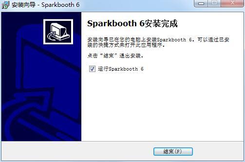 Sparkbooth