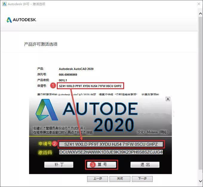 AutoCAD2020