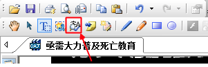 caj阅读器(CAJViewer)截图