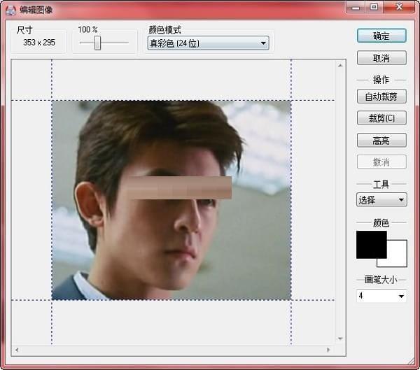 DeskSoft HardCopy Pro截图