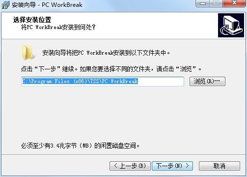 PC WorkBreak截图
