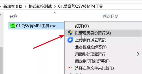 视频格式转换器截图