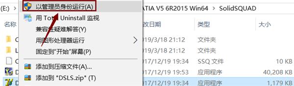 V5-6R2015