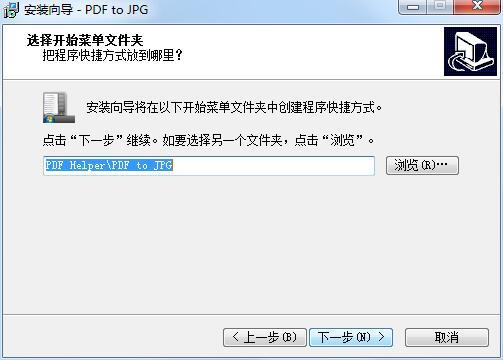 TriSun PDF to JPG截图