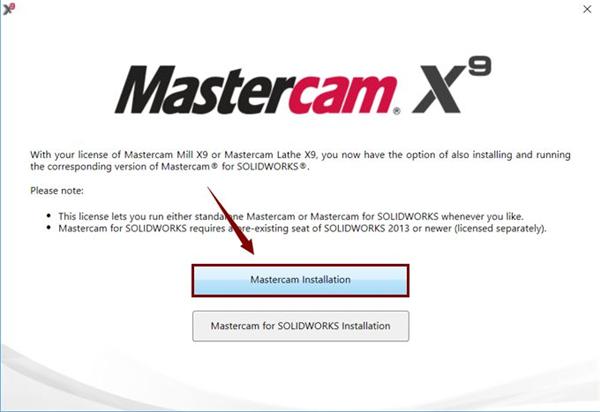 Mastercam X9截图
