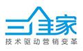三维家3d云设计软件段首LOGO