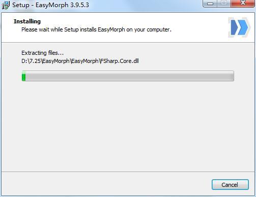 EasyMorph截图