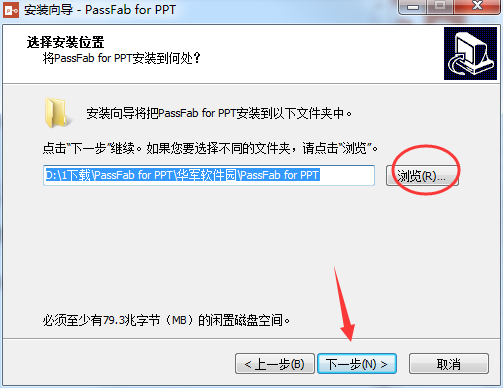 PassFab for PPT截图