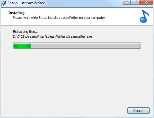 streamWriter截图