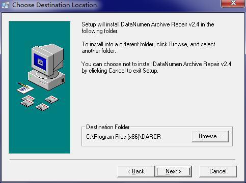 DataNumen Archive Repair截图