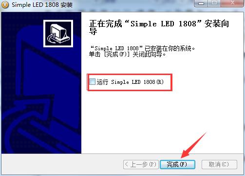 Simple LED截图