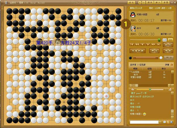 围棋怀旧版截图