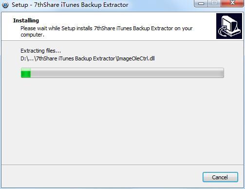 7thShare iTunes Backup Extractor截图