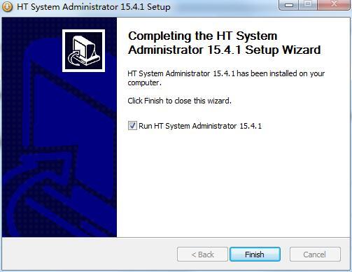 HT System Administrator截图