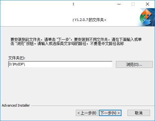 名易MyIDP智能开发平台截图