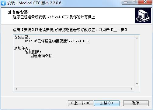 云译通生物医药版