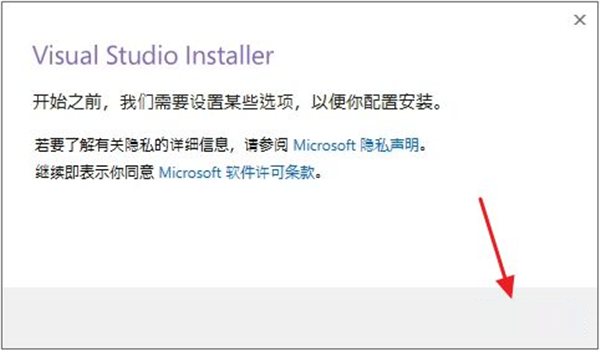 Visual Studio 2019截图