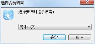 云译通高校旗舰版