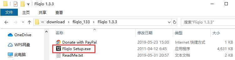 翻页时钟屏保FLIQLO截图