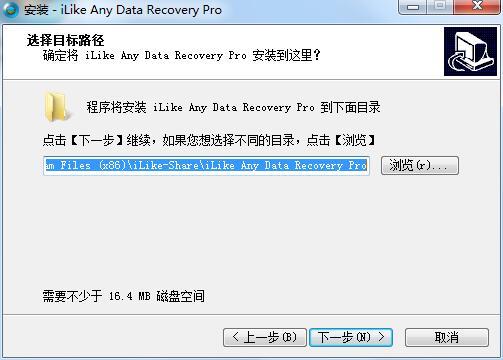 iLike Any Data Recovery Pro