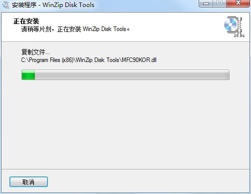 WinZip Disk Tools