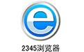 2345浏览器段首LOGO