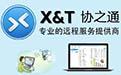 协通XT800段首LOGO