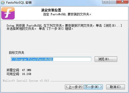 FastoNoSQL截图