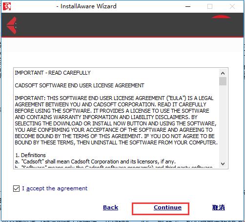 Envisioneer15 BIM建筑装修设计软件截图