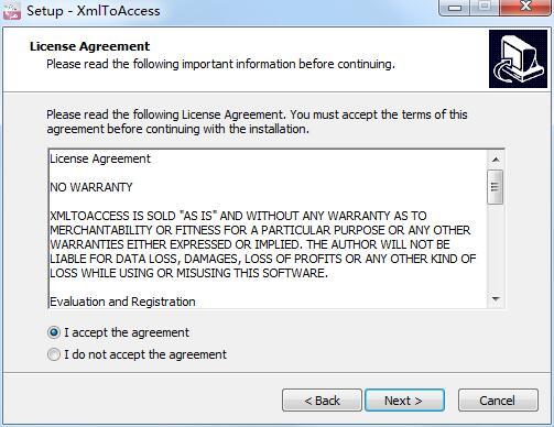 XmlToAccess截图
