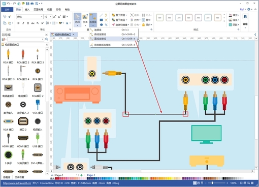 亿图网络图绘制软件截图