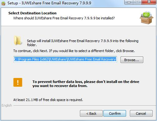 IUWEshare Free Email Recovery截图