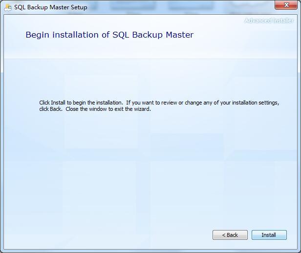 SQL Backup Master截图