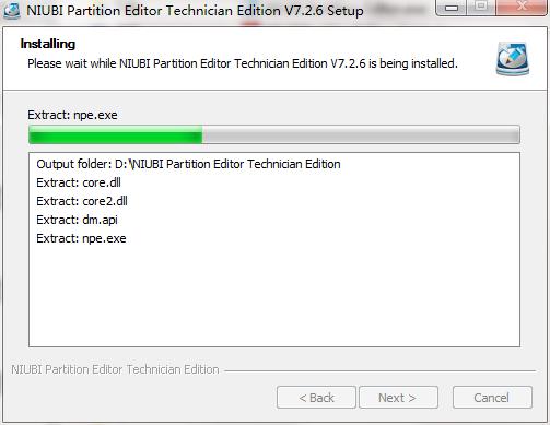 NIUBI Partition Editor截图
