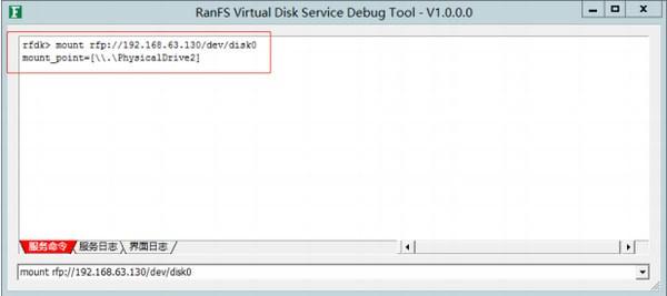 RANFS虚拟磁盘驱动器