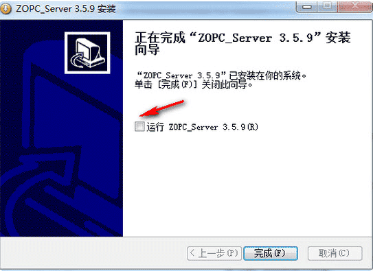 ZOPC Server截图