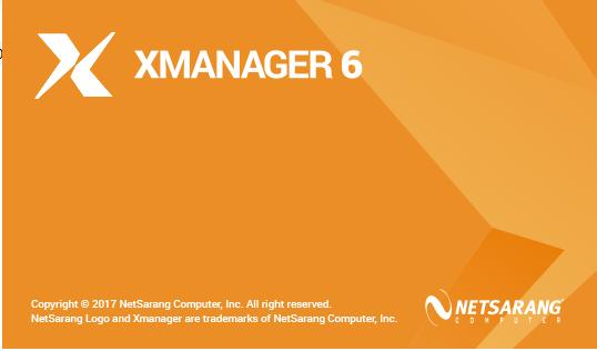 XmanagerEnterprise截图