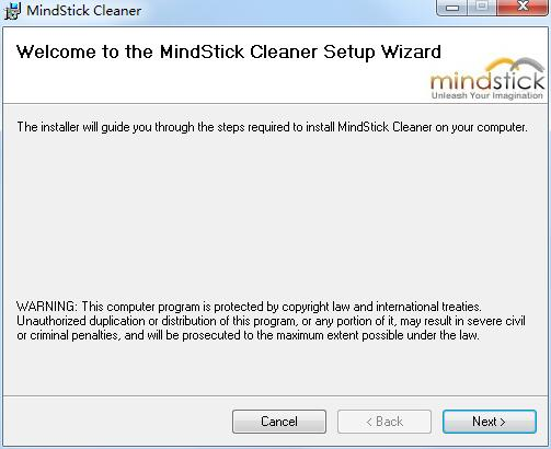 MindStick Cleaner截图