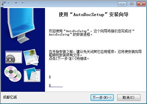 万能文书单据在线生成软件截图